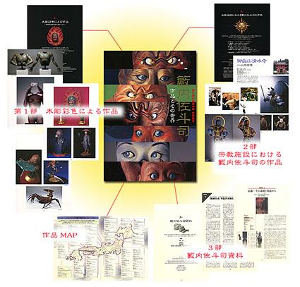 近代図案帖 寺田哲朗コレクションに見る、機械捺染の世界-ビジュアル文庫